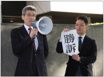 Toru Goto's persistent legal fight for freedom of faith finally bears results.