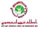 Set my ppl free LOGO