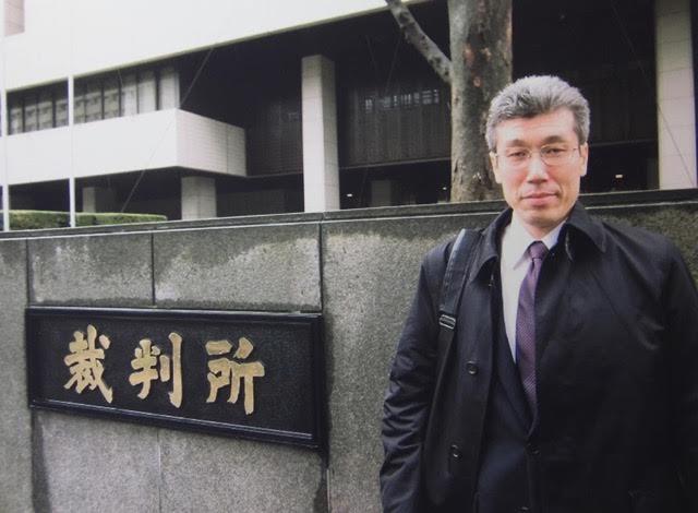 Toru Goto